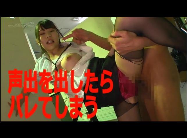 相沢さつき (79)