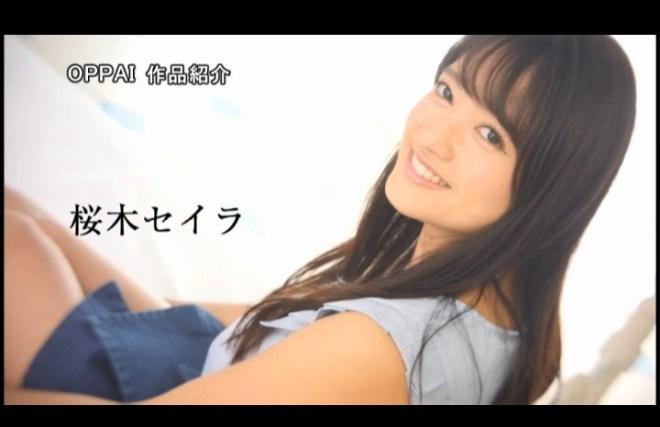 桜木セイラ (13)