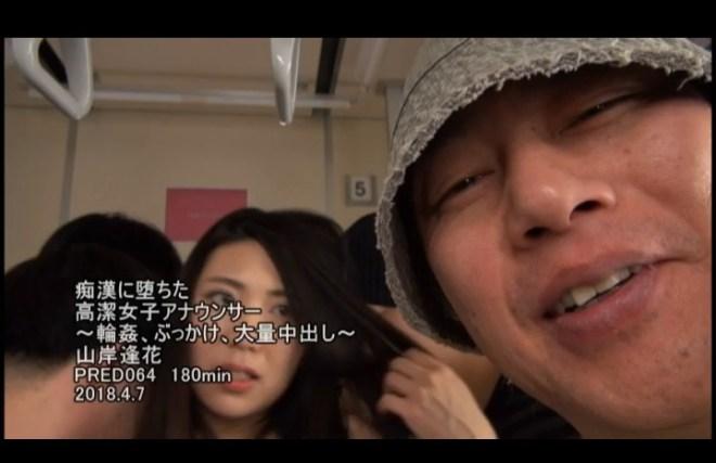 山岸逢花 (78)