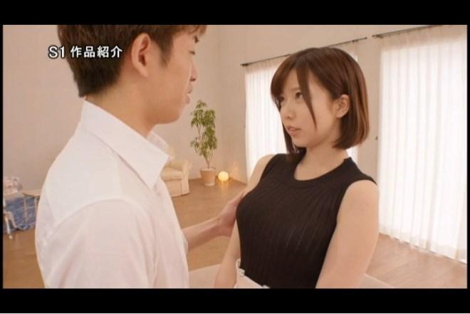 白石由奈 (27)