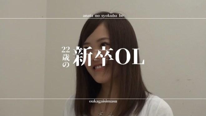 水ト麻衣奈 (24)