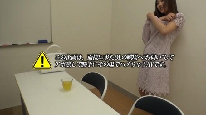 水ト麻衣奈 (25)