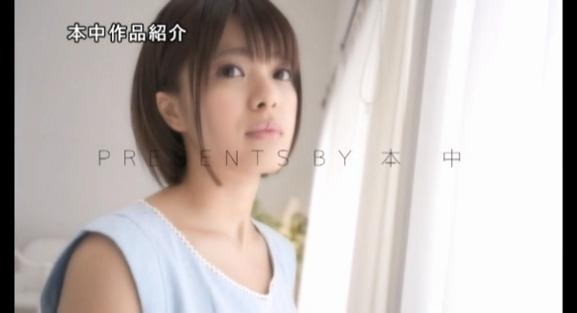 星咲凛 (14)