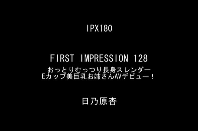 日乃原杏 (15)
