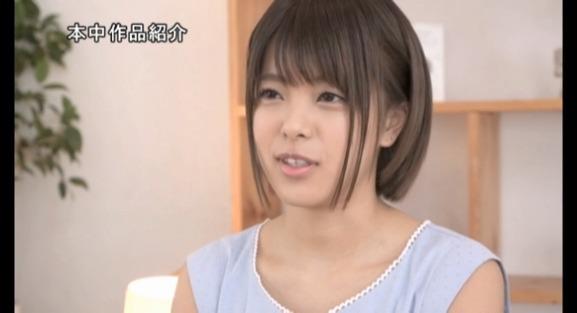 星咲凛 (16)
