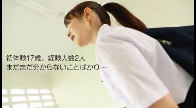 成宮りか (28)