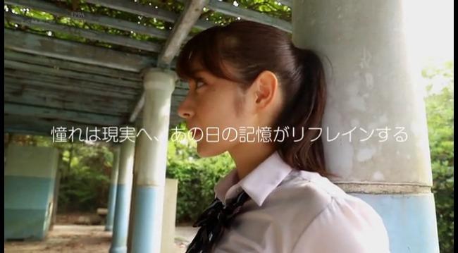 成宮りか (32)