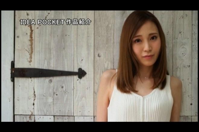 日乃原杏 (22)
