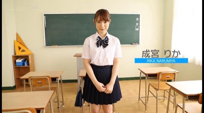 成宮りか (26)
