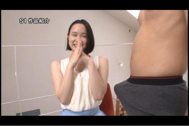 初乃ふみか (23)
