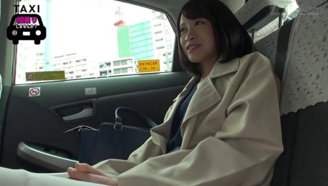 タクシー相乗り (1)