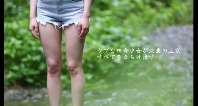 水樹璃子 (29)