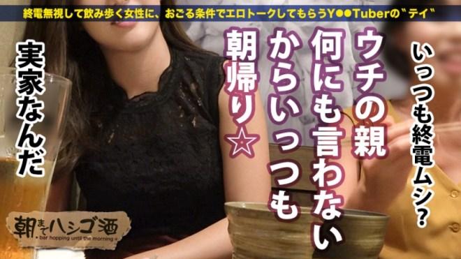 山岡りりな (34)