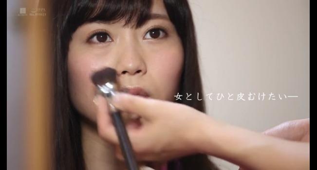 水樹璃子 (36)