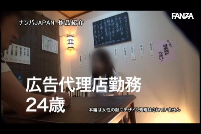佐野まり(AV女優) (48)