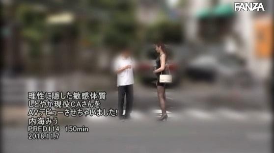 内海みう (13)