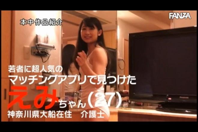 椿井えみ (37)