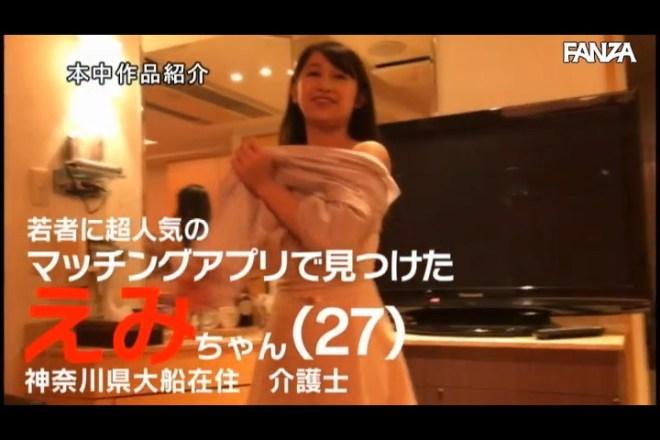 椿井えみ (38)