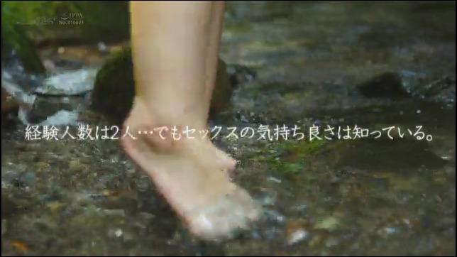 野々原なずな (35)