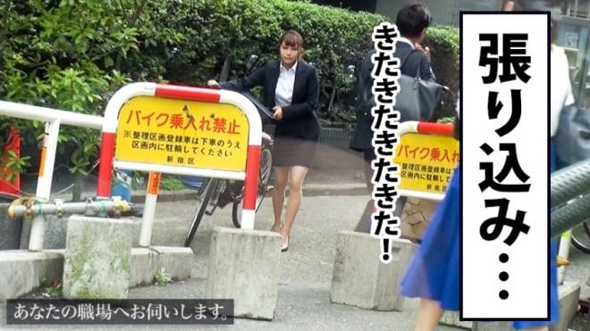 佐々野ひまり (27)