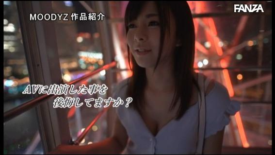 岬あずさ (36)