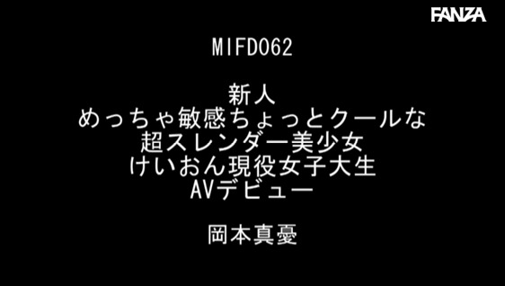 岡本真憂_okamotomayu (12)
