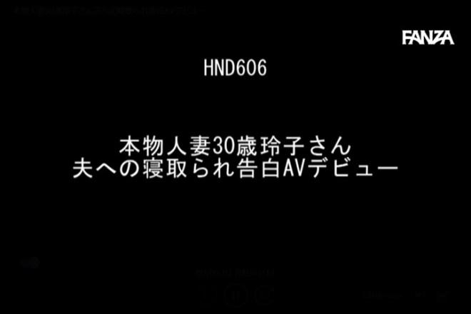 北島菜々子 (50)