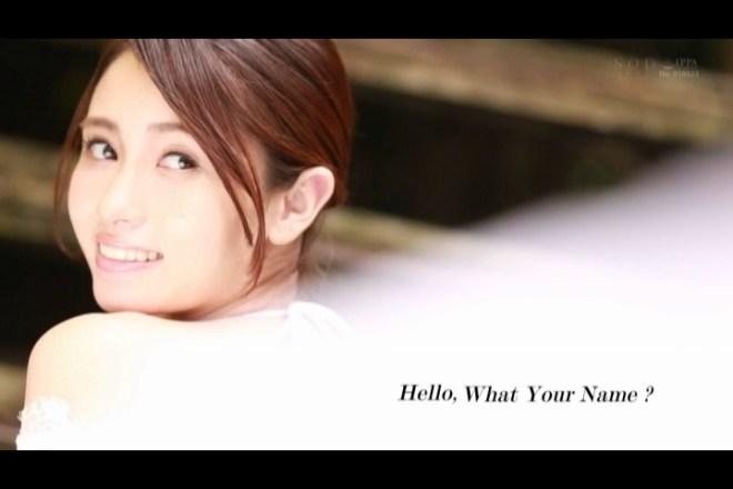 石田カレン (15)