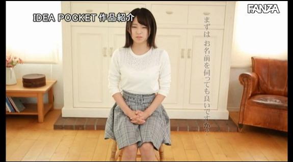 渚みつき (22)