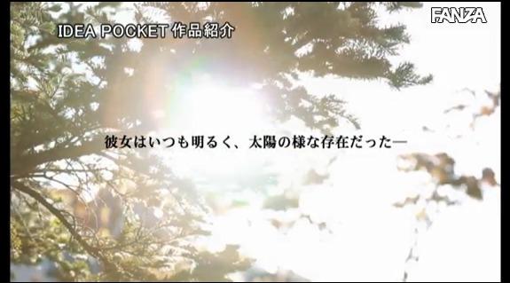 渚みつき (15)