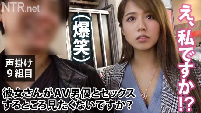 通野未帆 (4)