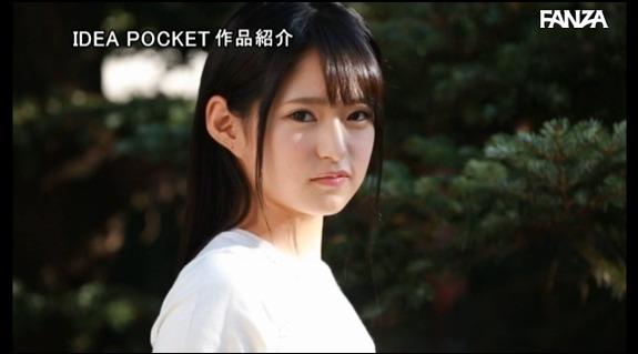 渚みつき (20)