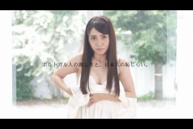 石田カレン (26)