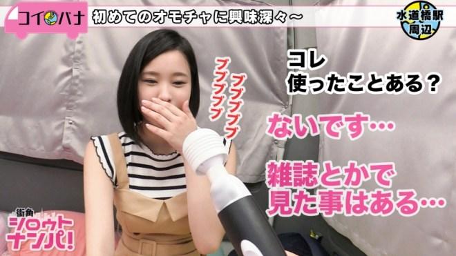 hatsuno_fumika (13)