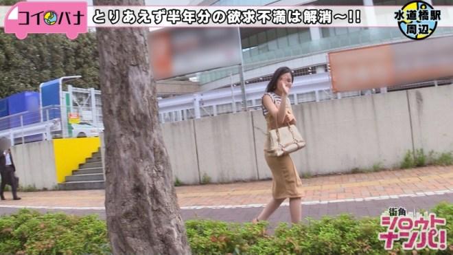 hatsuno_fumika (32)