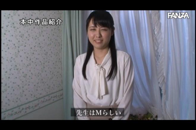 綾瀬さくら (16)