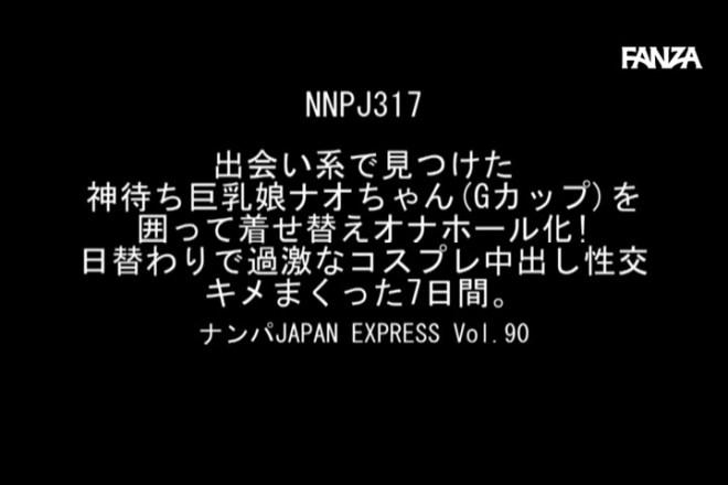 松沢薫 (12)