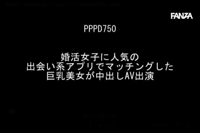 朝倉桃菜 (23)
