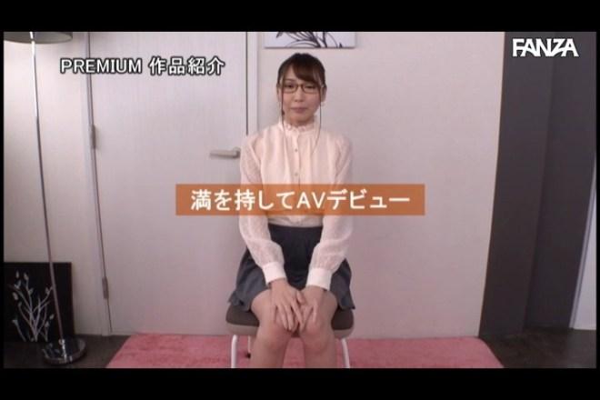 悠綺ありさ (56)