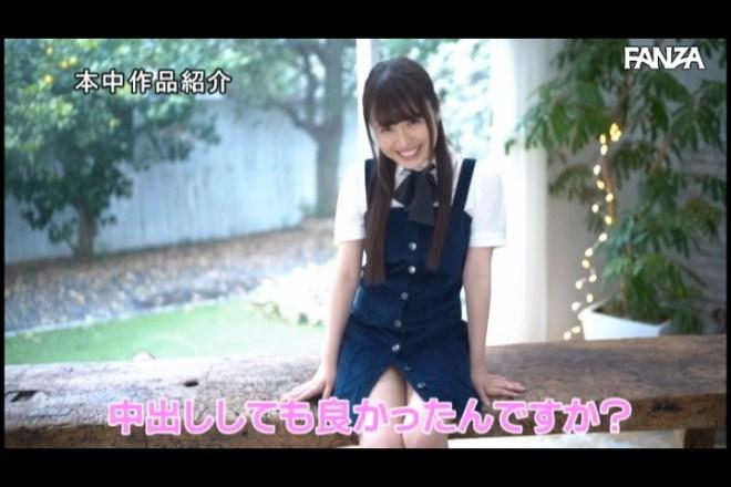 kashiwagi_mai (40)