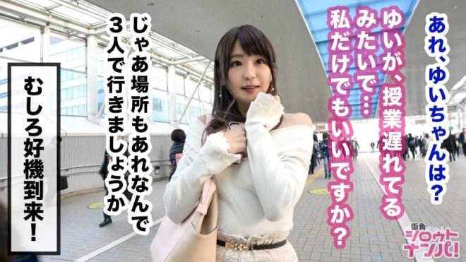 加瀬ななほ (71)