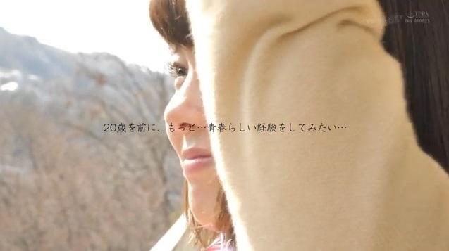 春風あゆ (11)