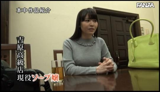 三船かれん (36)