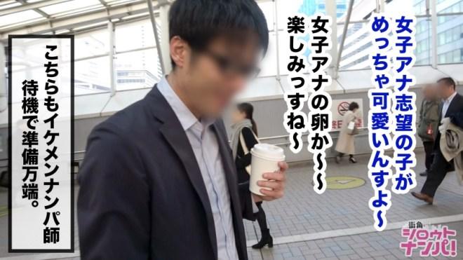 加瀬ななほ (70)