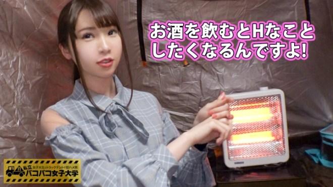 椎名ほのか (11)