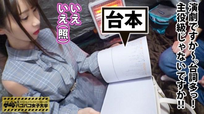 椎名ほのか (8)