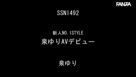 泉ゆり (15)