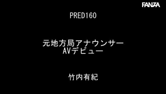 竹内有紀 (11)