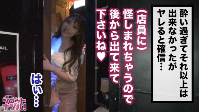 河北恵美 (24)