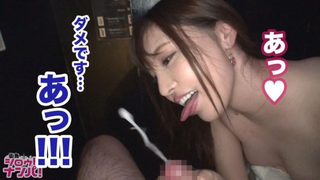 河北恵美 (23)